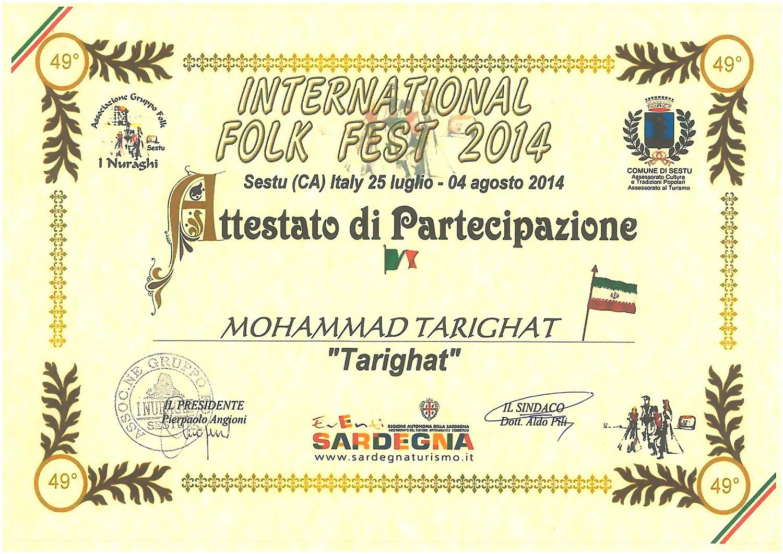 فستیوال موسیقی و رقصهای محلی ساردنیا - ایتالیا